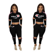 Two piece lettered leisure sports suit