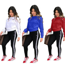 Mother embroidery ribbon fashion sports two piece set