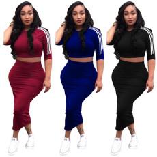 Fashion casual stripe dress suit