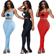 Fashion solid color two piece slit leg set