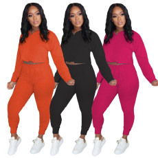 Fashion casual solid color suit