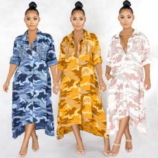 Stand collar loose camouflage print shirt dress