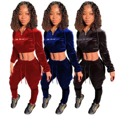 Embroidered Hoodie leisure sports two piece set