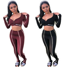 Two piece set of short navel reflective tape