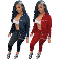 Fashion high collar letter zipper sports two piece set