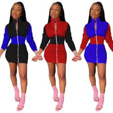Solid color long sleeve short coat dress