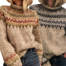 Fashionable and versatile Pullover