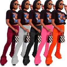 Solid color lantern pants, versatile pleated pants