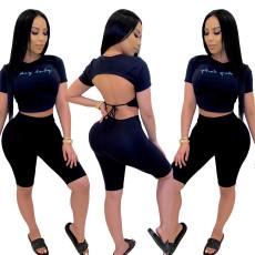 Fashion print 2-piece set