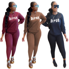 Leisure solid color offset lettering sports two piece set