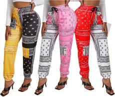Contrast fashion pants