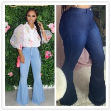 Fashionable Wide Leg Jeans