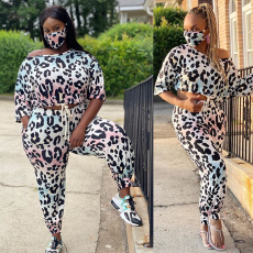 Halo dyed Leopard Print Long sleeve casual suit + mask