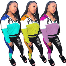 Fashion letter print color matching sports casual suit