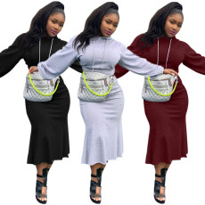 Fashion urban casual solid color hooded skirt suit
