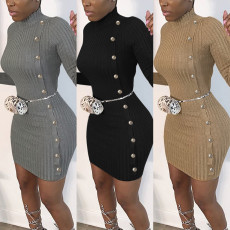 Solid color long sleeve waist pack hip knitted dress (single skirt)