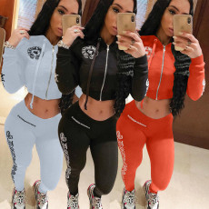 Letter zipper tight casual fashion two piece set