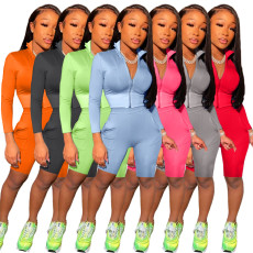 Solid color fashion leisure sports two piece set