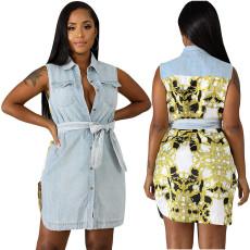 Sexy fashion sleeveless loose denim dress