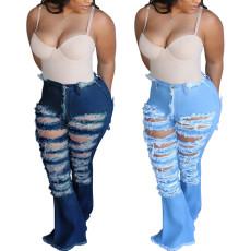 Fashionable oversized flared pants