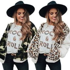 Fashion Leopard Print Long sleeve coat top