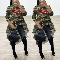 Fashion casual camouflage lip print skirt