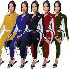 Fashion and leisure two piece sport set