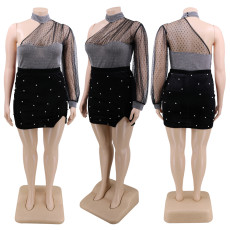 High waist bubble bead knitted A-line hip skirt