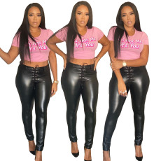 Fashionable and casual corny leather pants