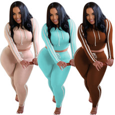 Solid color casual two piece set