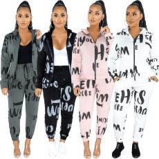 Two piece set of fashionable letter printing leisure home
