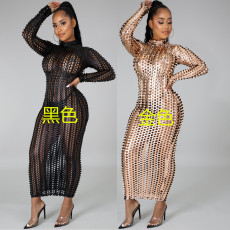 Sexy Stretch hole fabric solid dress