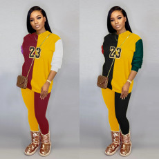Round neck color block letter slim casual two piece set