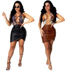 Fashion slim pleated panel skirt