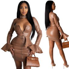Slim low chest sexy fashion leather skirt (with belt)