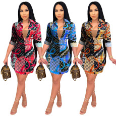 Fashionable casual personalized printed shirt