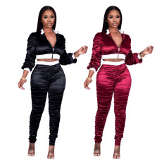 Solid color casual sports suit