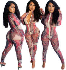 Digital print fashion sexy Jumpsuit