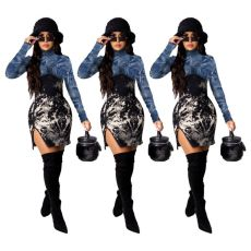 Fashionable contrast printed hip skirt sexy dress