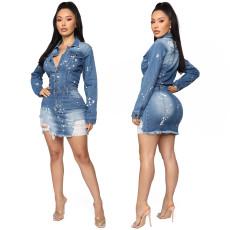 Sexy Stretch button denim hip dress