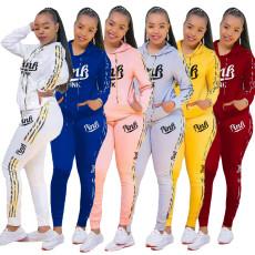 Fashion lettered hooded sportswear