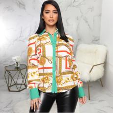 Fashionable multicolor printed shirt