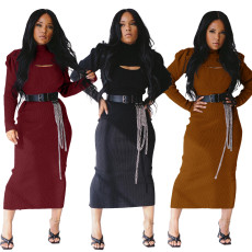 Lantern Sleeve shawl top two piece slit sling skirt (without belt)