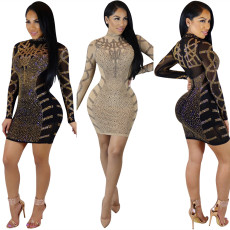 Sexy hot drill long sleeve two color dress