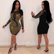 Hot drill long sleeve perspective dress