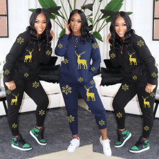 Fashion leisure sports two piece set