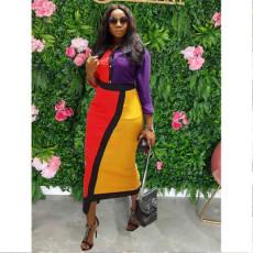Casual multi color patchwork dress