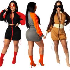 Multi color contrast corded zipper skirt