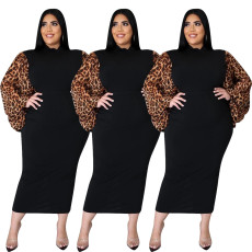 Patchwork leopard Lantern Sleeve Dress