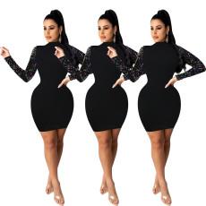 Solid sequins versatile dress